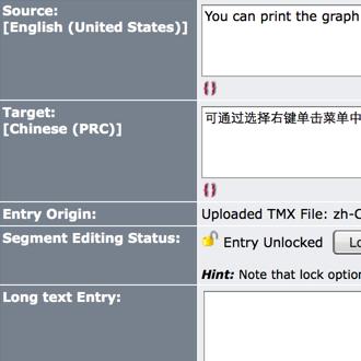 TranslationMemory1.png