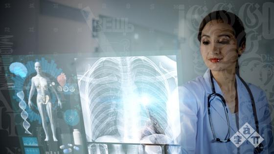 Applications For Medical Translation