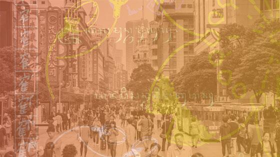 SimulTransBlogChina.jpg