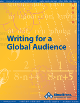 Writing for a Global Audience cover